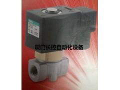 直动式2·3通电磁阀BG41-0320C-AC220V