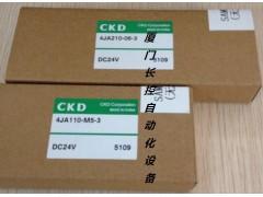 电磁阀,现货价优4JA219-06-E2-3