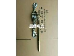 2T紧线器型号规格 铝合金紧线器制造