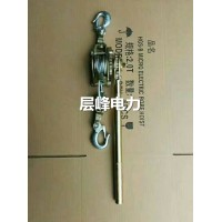 2T紧线器型号规格 铝合金紧线器制造厂家