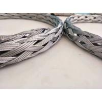 电缆网套报价及厂家 电缆网套参数大全