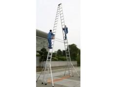 10米铝合金人字梯参数 铝合金梯子报