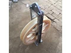 电力放线滑轮大全 尼龙放线滑车制造