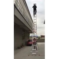 铝合金梯子大全 10米人字梯制造