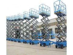 10米作业平台大全 高空升降机制造厂