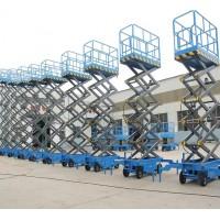 10米作业平台大全 高空升降机制