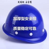 安全帽生产厂家大全 安全帽生产
