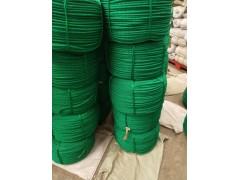 晾晒用绳子大全 尼龙绳生产厂家