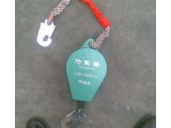 防坠器规格型号大全 防坠器生产厂家