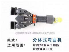 钢筋弯曲机规格型号 钢筋弯曲机制造厂家