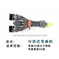 钢筋弯曲机规格型号 钢筋弯曲机