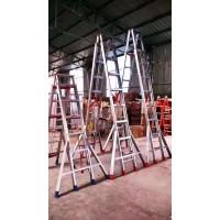 铝合金梯子优质品牌 好质量铝合金梯子厂家