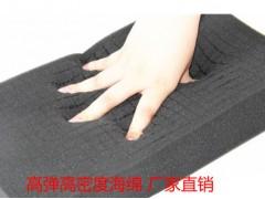 EVA泡棉-海绵生产厂家-PU海绵与pva
