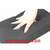 EVA泡棉-海绵生产厂家-PU海绵与p