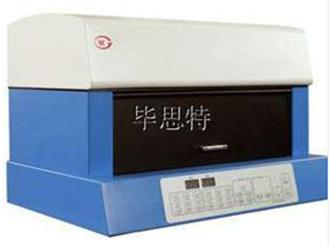 视频荧光文件痕迹检验仪(文检工作站)-文件检验技术鉴定仪器