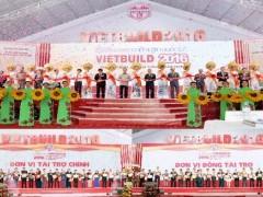 2020年21届越南胡志明建筑建材及家居产品展