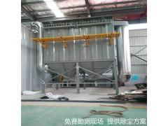 15吨锅炉除尘器