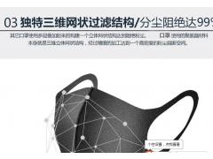 EVA泡棉厂家-口罩海绵技术参数