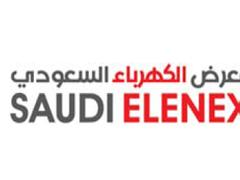 官方总代理2020年沙特国际能源电力博览会