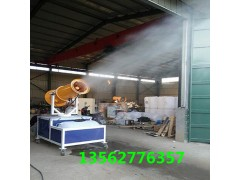 移动式降尘喷雾机空气净化喷雾机