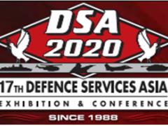 DSA2020第17届马来西亚国际防务展