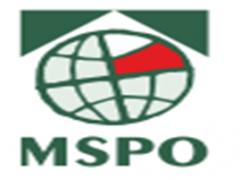 MSPO2020第28届波兰国际防务与军警展