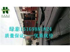 濮阳1.2公分车库排水板-濮阳车库疏