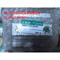 SSD2-KL-80-50-T0H5-D-N  气缸