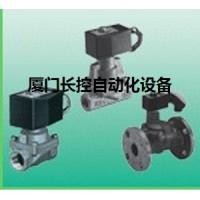 先导式2孔口膜片驱动阀 AD21-32A-02H-DC24V