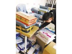 收到邮政短信,货物超值了如何办清关