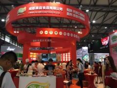 2020年上海国际餐饮连锁加盟展