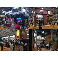 2020年上海国际火锅食材加盟展览