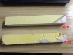 海绵厂家-防护罩海绵生产注意事项