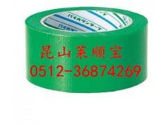 莱顺直售:绿色养生胶带 绿色易撕胶
