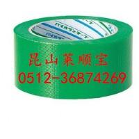 莱顺直售:绿色养生胶带 绿色易