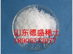 试剂级硝酸钪报价-硝酸钪定制价格