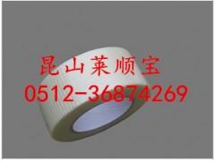 莱顺供应 玻璃纤维网格胶带 单面网