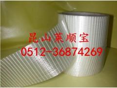 厂家直售 网格纤维胶带 加粘纤维网