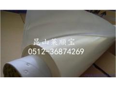 专销品牌电子胶带3M4377-50㊣3M6868