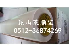 原装抛售 3M5423胶带 3M3690E 苏州
