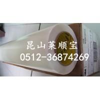 原装抛售 3M5423胶带 3M3690E 苏州散料&优惠价