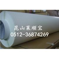 找原装 3M55230H胶带 3M4179胶带来来顺材料公司