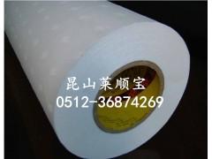 品牌推荐;3M55231双面胶 3M9690B
