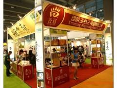 2020年上海进出口食品饮料展