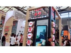 2020年上海餐饮连锁加盟展览会
