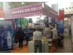 2020年上海国际进出口食品饮料展览