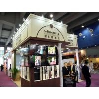 2021年上海国际葡萄酒及烈酒展览