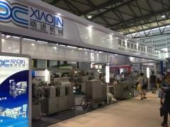 2021年上海国际食品机械展览会报名
