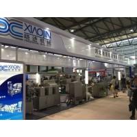 2021年上海国际食品机械展览会报