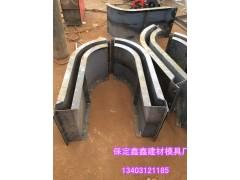 U型渠模具和谐标杆 U型渠模具减排
